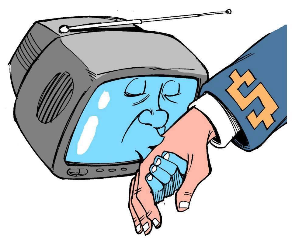 Средства массовой информации сегодня